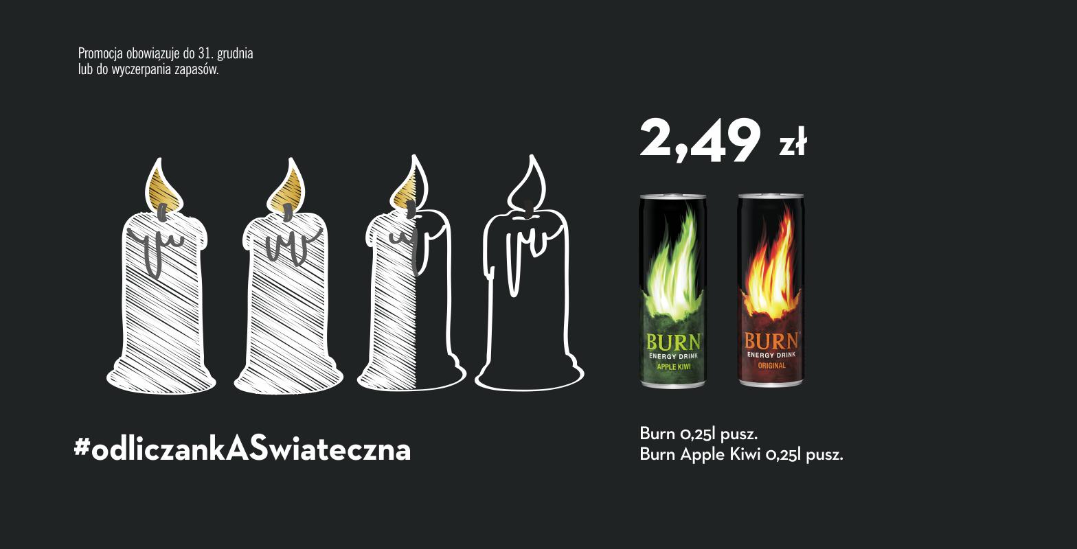 burn012