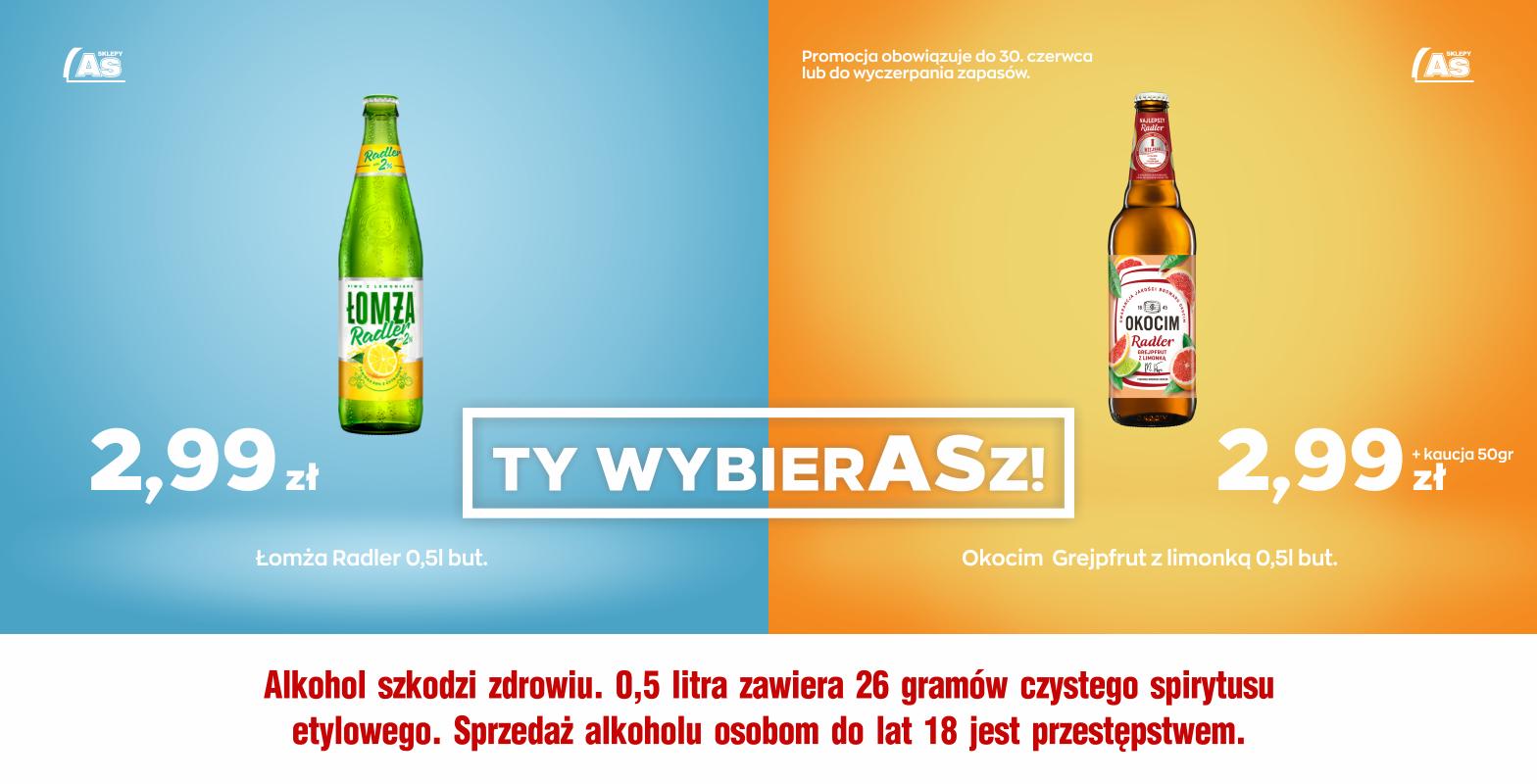 lomza_okocim
