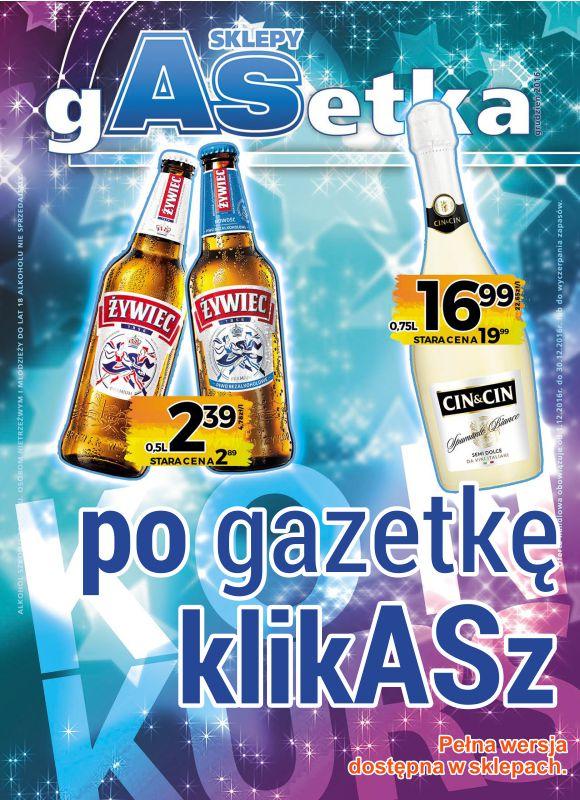 po_gazetke1216